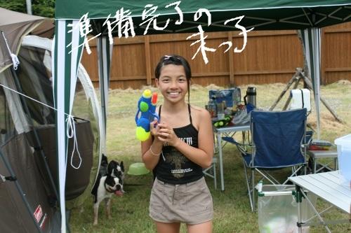2011-7 キャンプ-030