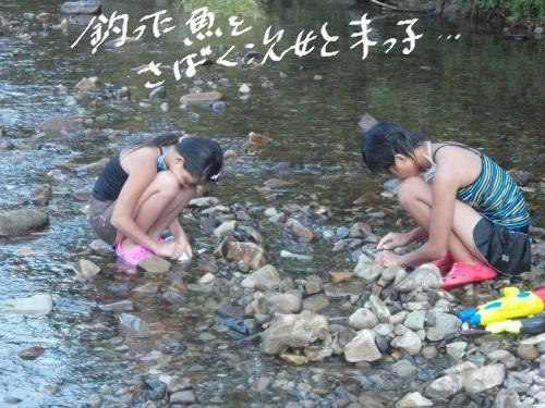 2011-7 キャンプ-046
