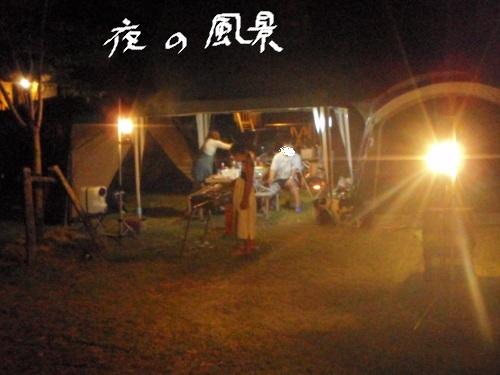 2011-7 キャンプ-070