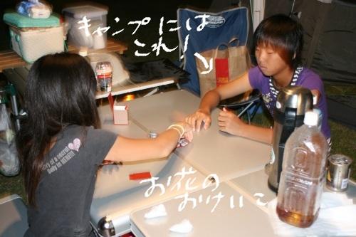 2011-7 キャンプ-076