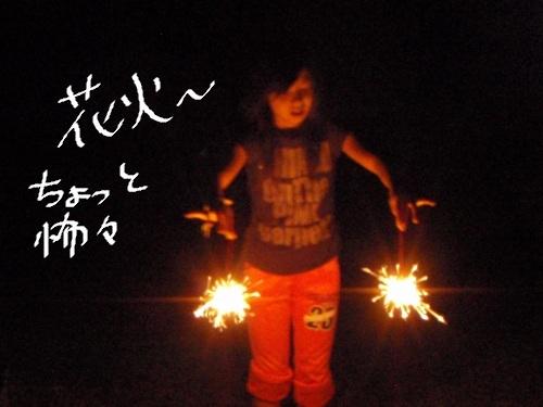 2011-7 キャンプ-082