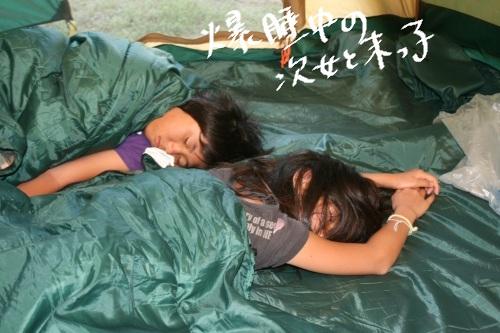 2011-7 キャンプ-092