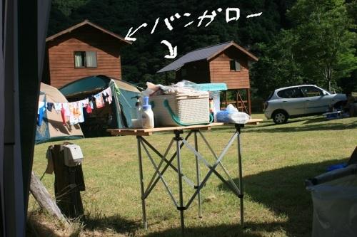 2011-7 キャンプ-104