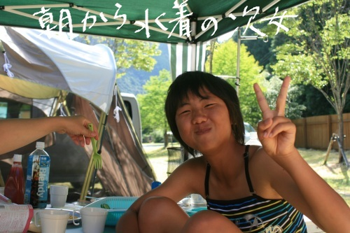 2011-7 キャンプ-103