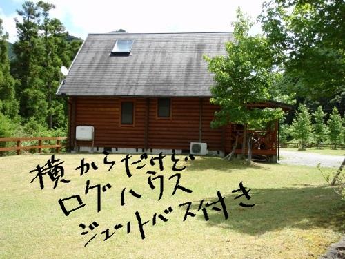 2011-7 キャンプ-136