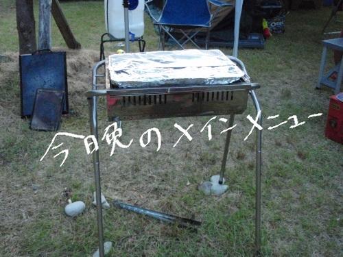 2011-7 キャンプ-190