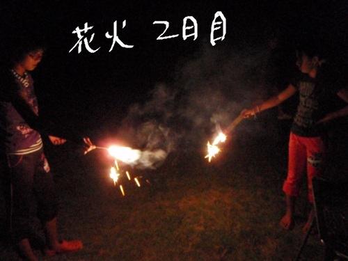 2011-7 キャンプ-203