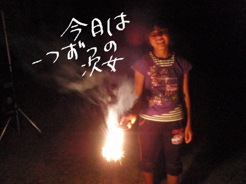 2011-7 キャンプ-204