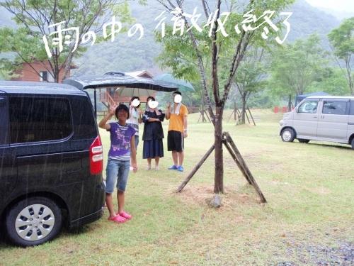 2011-7 キャンプ-214