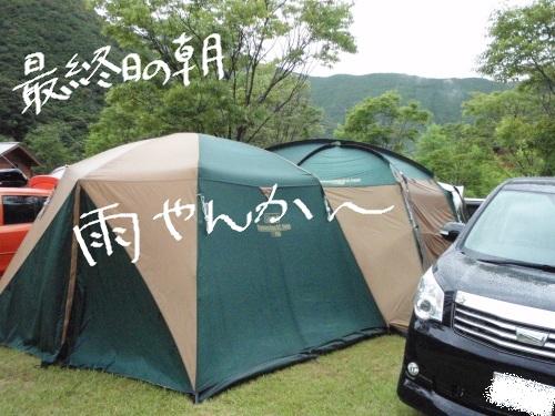 2011-7 キャンプ-211