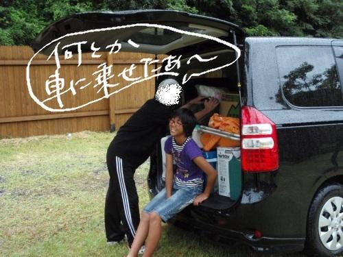 2011-7 キャンプ-219