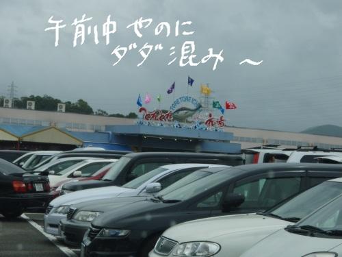 2011-7 キャンプ-223