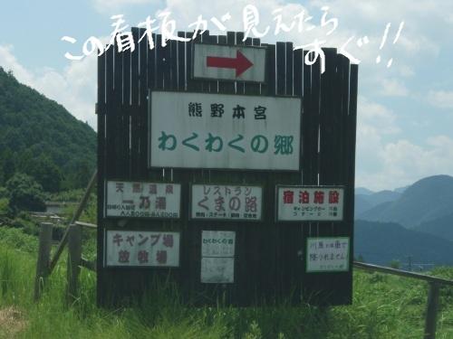 Camp 2011-007