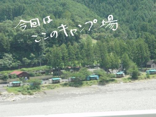 Camp 2011-005