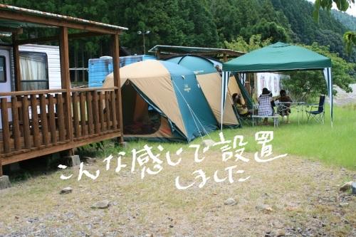 Camp 2011-013