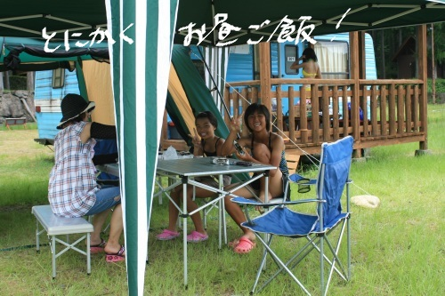 Camp 2011-010