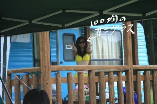 Camp 2011-011