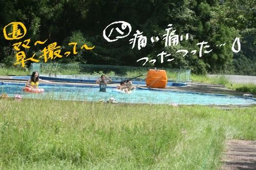 Camp 2011-025
