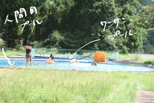 Camp 2011-024