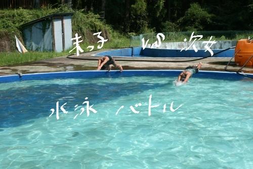 Camp 2011-064