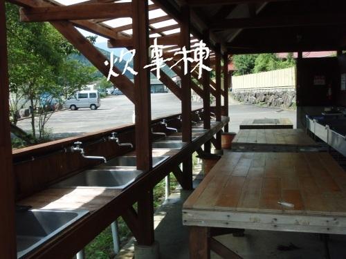 Camp 2011-061