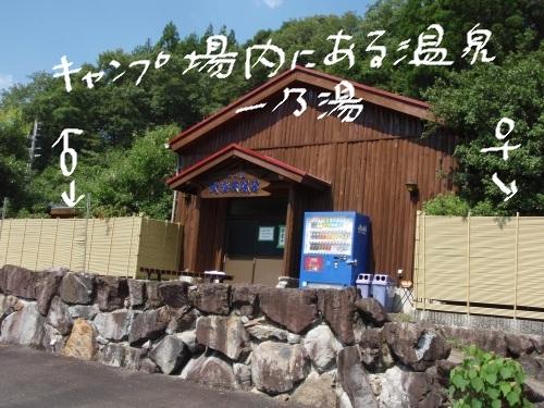 Camp 2011-074