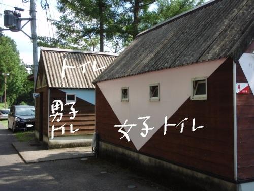 Camp 2011-072