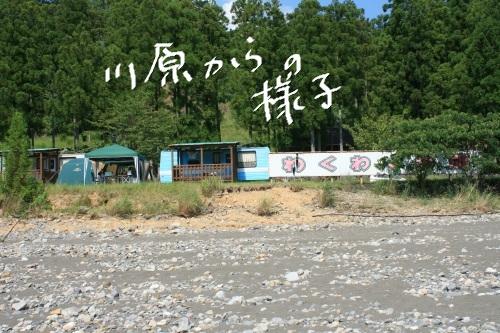 Camp 2011-078