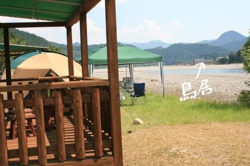 Camp 2011-076