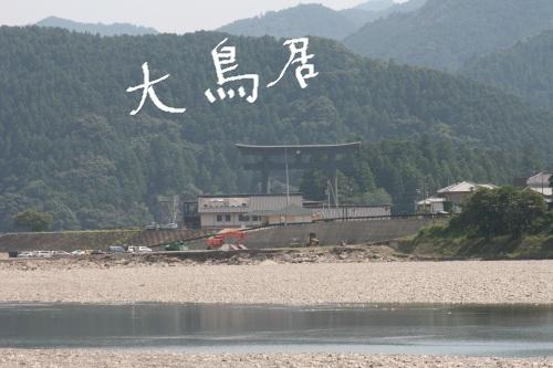 Camp 2011-075