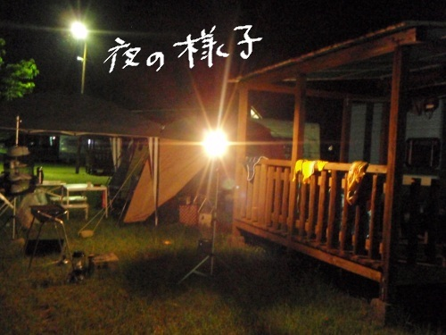 Camp 2011-114