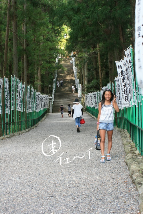 Camp 2011-194