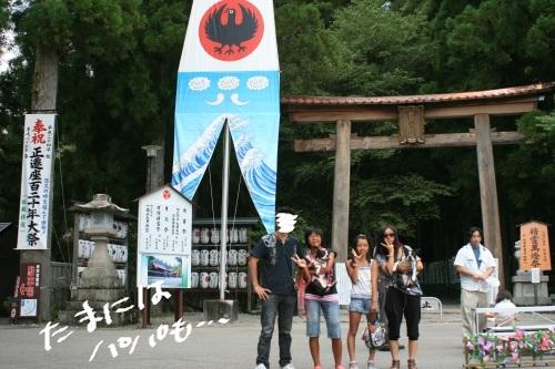 Camp 2011-191