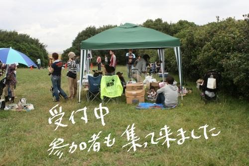 オフ会 秋 2011-22