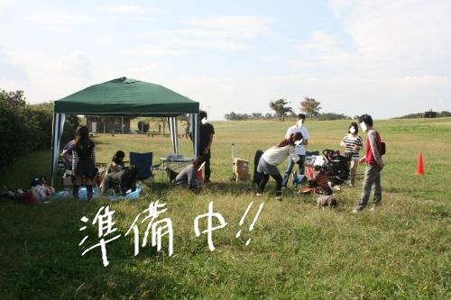 オフ会 秋 2011-15