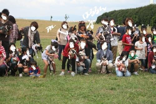 オフ会 秋 2011-41
