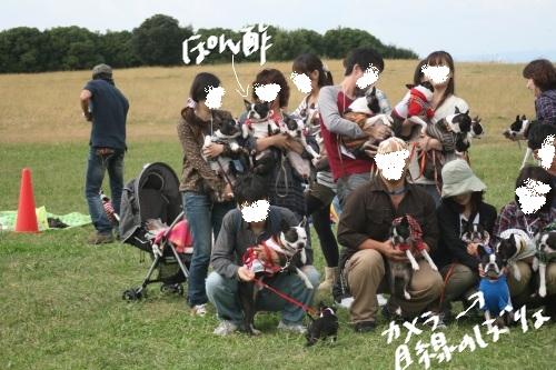 オフ会 秋 2011-39