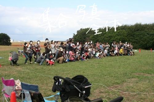 オフ会 秋 2011-37