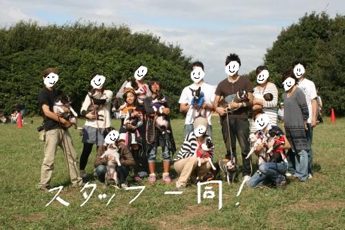 オフ会 秋 2011-48