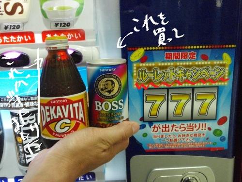 オフ会 秋 2011-79
