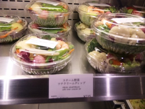スチーム野菜