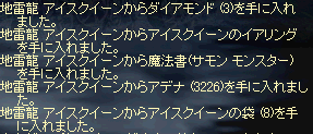 IQ_20091209223922.png