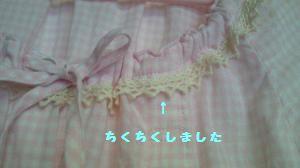 NEC_0100_convert_20110715193233.jpg