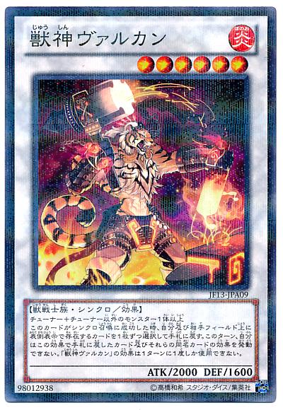 card100010790_1.jpg