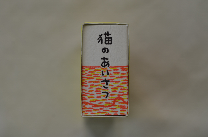 DSA_1641.jpg