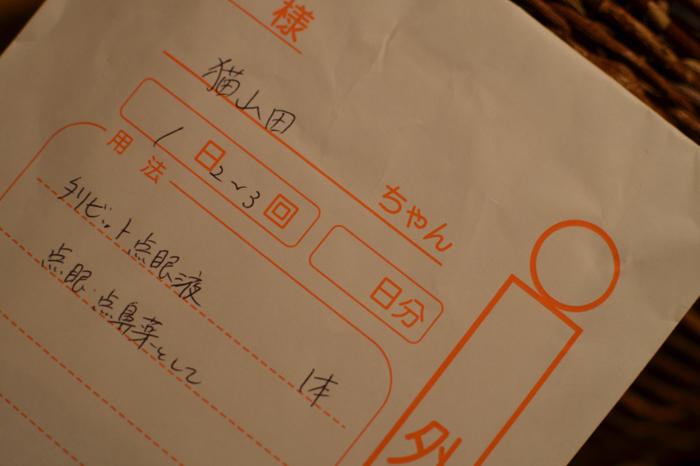 DSC_6298.jpg