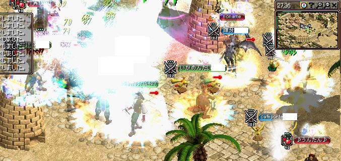 2月6日攻城戦3