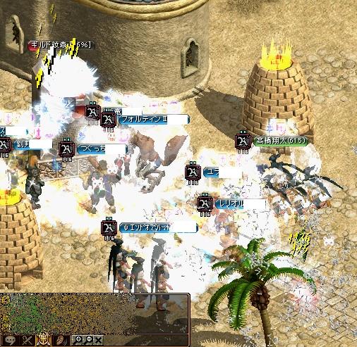 2月20日攻城戦8