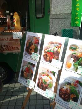 青山通りファーマーズマーケットキッチンカーGreenCafe