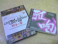 雅咆CD・DVD